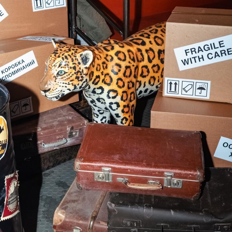 Декоративный леопард